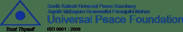upf-logo-2x